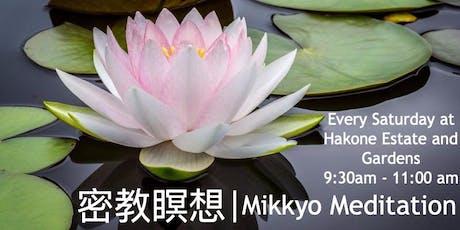 Mikkyo Meditation - Beyond Zen   密教瞑想 tickets