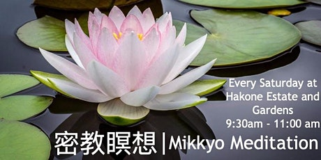 Mikkyo Meditation - Beyond Zen | 密教瞑想 tickets