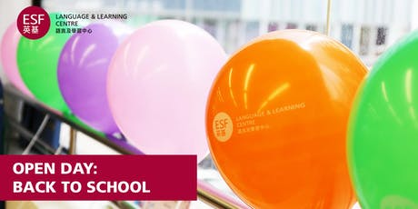 Open Day: Back to School tickets
