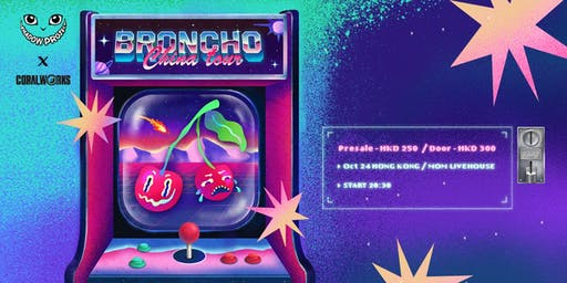 【Shadow Project呈獻】 BRONCHO 首度來港開騷