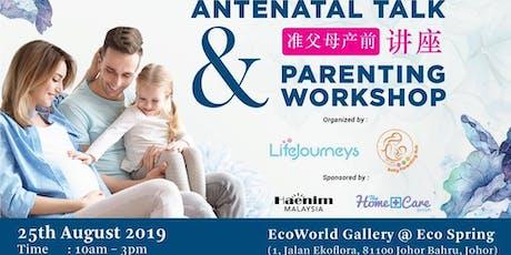 Antenatal Talk & Parenting Workshop 【准父母产前讲座】 tickets