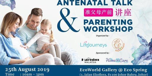 Antenatal Talk & Parenting Workshop 【准父母产前讲座】
