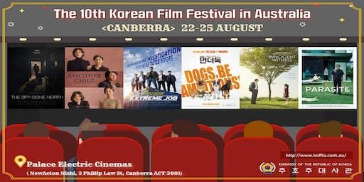 2019 Korean Film Festival in Australia