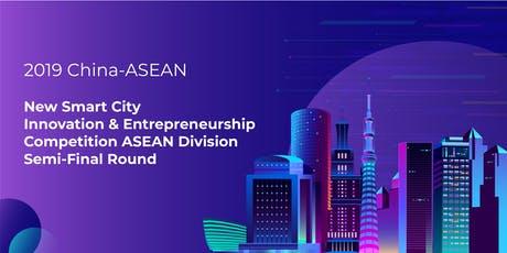 2019 China-ASEAN Innovation and Entrepreneurship Competition Semi-Finals tickets