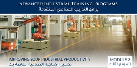 Improving your Industrial Productivity - تحسين الإنتاجية الصناعية tickets