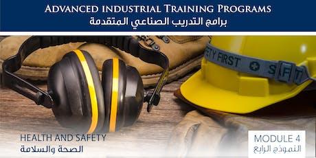 Health and Safety standards  - معايير الأمن والسلامة tickets