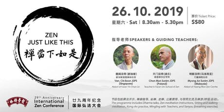 29th Anniversary International Zen Conference tickets