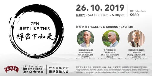 29th Anniversary International Zen Conference