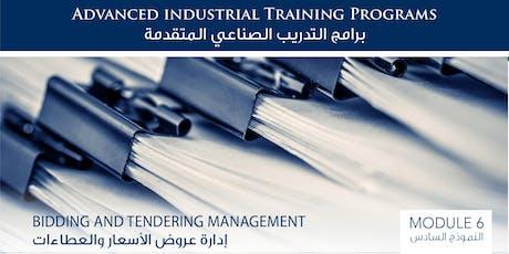 Industrial Bidding and Tendering Management - إدارة عروض الأسعار و العطاءات tickets