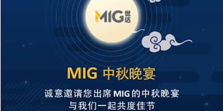 MIG Mid- Autumn Revelry JB tickets