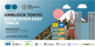 Unblock Tokyo: Ecosystem Fast Track