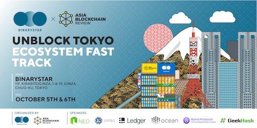 Unblock Tokyo: Ecosystem Fast Track