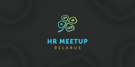 HR Meetup tickets