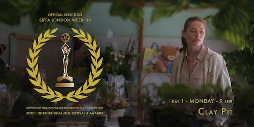 Clay Pit/Не чужие - Open screening/ Открытый показ - SIFFA UK Week