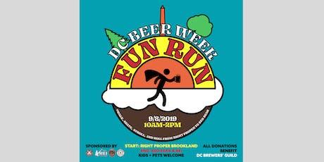 DC Beer Week Fun Run! tickets