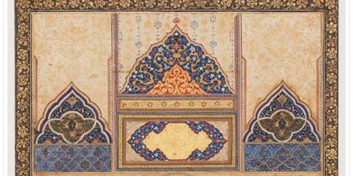 Shahzad Bashir | The Genealogical Prison: Kinship as a Historical Problem