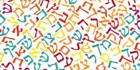 Hebrew Bootcamp tickets