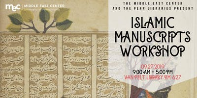 Islamic Manuscripts Workshop