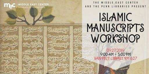 Islamic Manuscripts Workshop