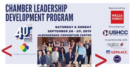 Chamber Leadership Development Program at the USHCC National Convention