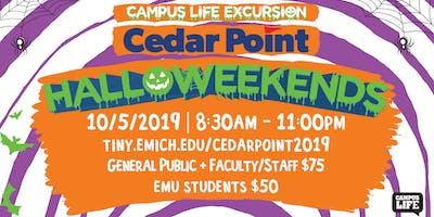 EMU Excursion to Cedar Point