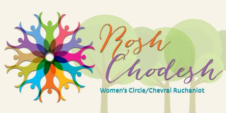 Joyous Celebrations of New Beginnings - Rosh Chodesh Circle tickets