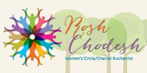 Joyous Celebrations of New Beginnings - Rosh Chodesh Circle