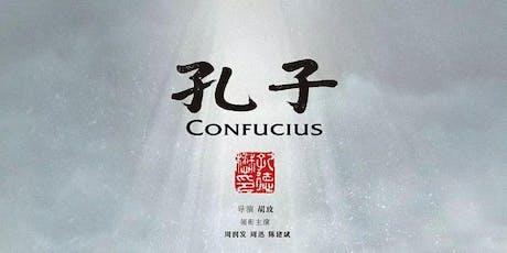 孔子 | Confucius tickets