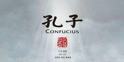 孔子 | Confucius