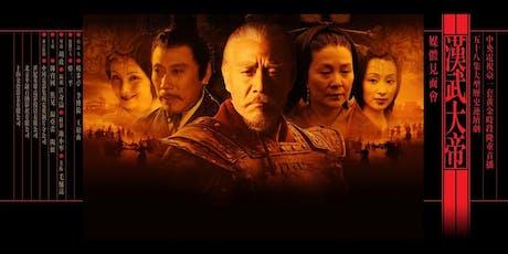 CCIFF Chinese Director Hu Mei Master Class | 中加国际电影节胡玫导演大师班 tickets