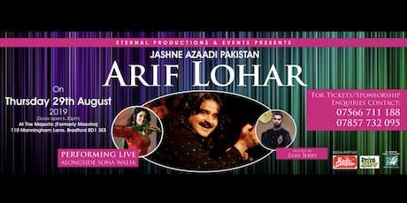 ARIF LOHAR: LIVE - Jashne Azaadi Pakistan tickets