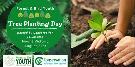 Conservation Volunteers: Tree Planting Day tickets