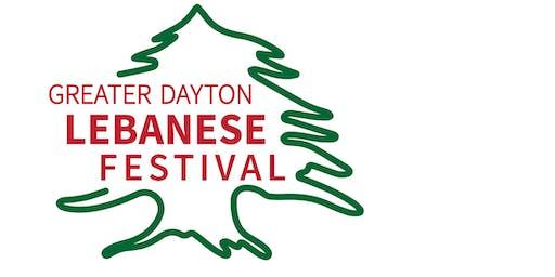 2019 Greater Dayton Lebanese Festival
