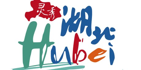 Hubei(China) Tourism Project Promotion Meeting (for travel agent) tickets