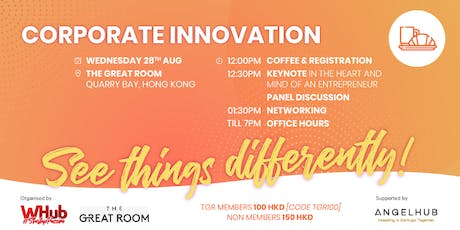 Lunch Series: Corporate Innovation by WHub tickets