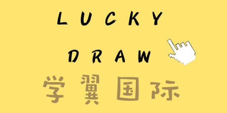 Study Trust Lucky Draw Event tickets