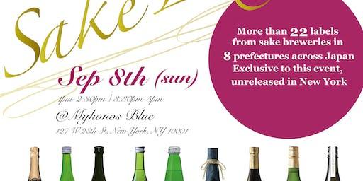 Sake Luxe