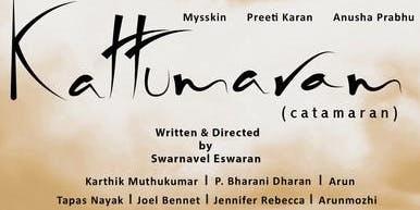 CSAFF Feature: Kattumaram (Pre-Feature Short Films: Long Distance, I'm Sanjo, Agency)