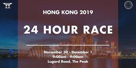 Hong Kong 24 Hour Race 2019 tickets