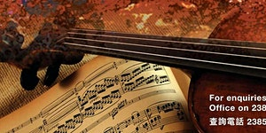 Viola Quartet Recital by VIO.L4.SING [The Celeste...