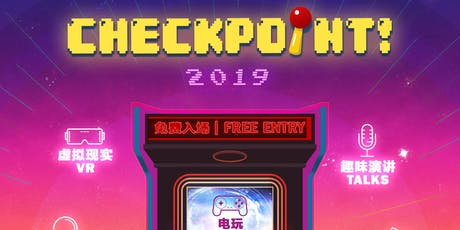 CHECKPOINT! 3.0 2019 tickets