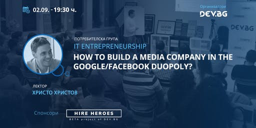 How to build a media company in the Google/Facebook Duopoly?
