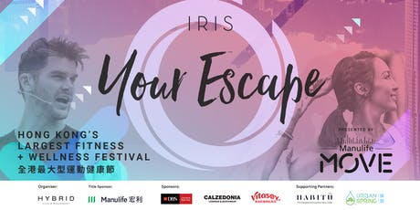 IRIS: Your Escape with ManulifeMOVE. tickets