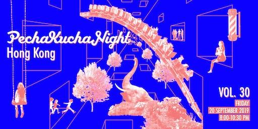 PechaKucha Night Hong Kong Vol. 30
