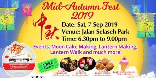 Mid-Autumn Festival 2019
