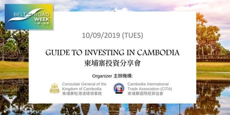 Guide to Investing in Cambodia 柬埔寨投資分享會 tickets