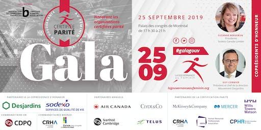 Gala de reconnaissance annuel de La Gouvernance au Féminin 2019