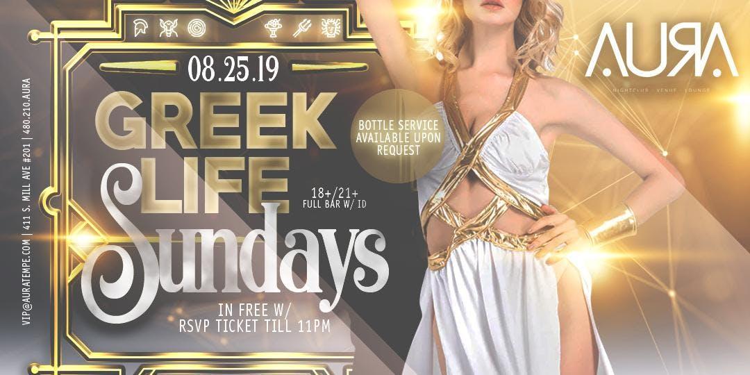 Greek Life Sundays @ Aura Nightclub