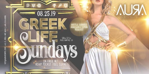 Greek Life Sundays @ Aura Nightclub