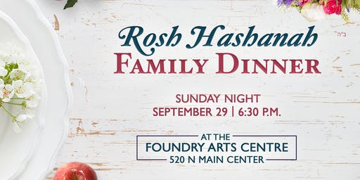 St. Charles Rosh Hashanah Family Dinner